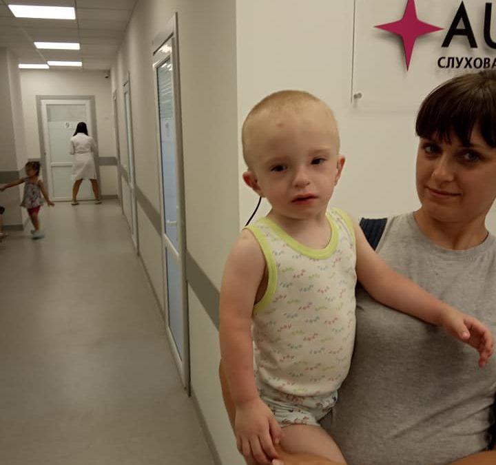Vova Gets a Hearing Aid