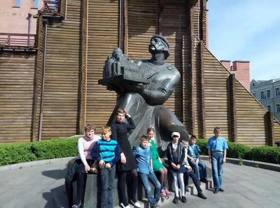 By volunteer and tour guide, Oksana Purik, on the trip to Kyiv she organized for students from the Dovbysh orphanage.